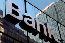 BANK generic 783 x 506_cc