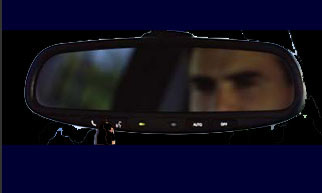 eyes in rear view mirror
